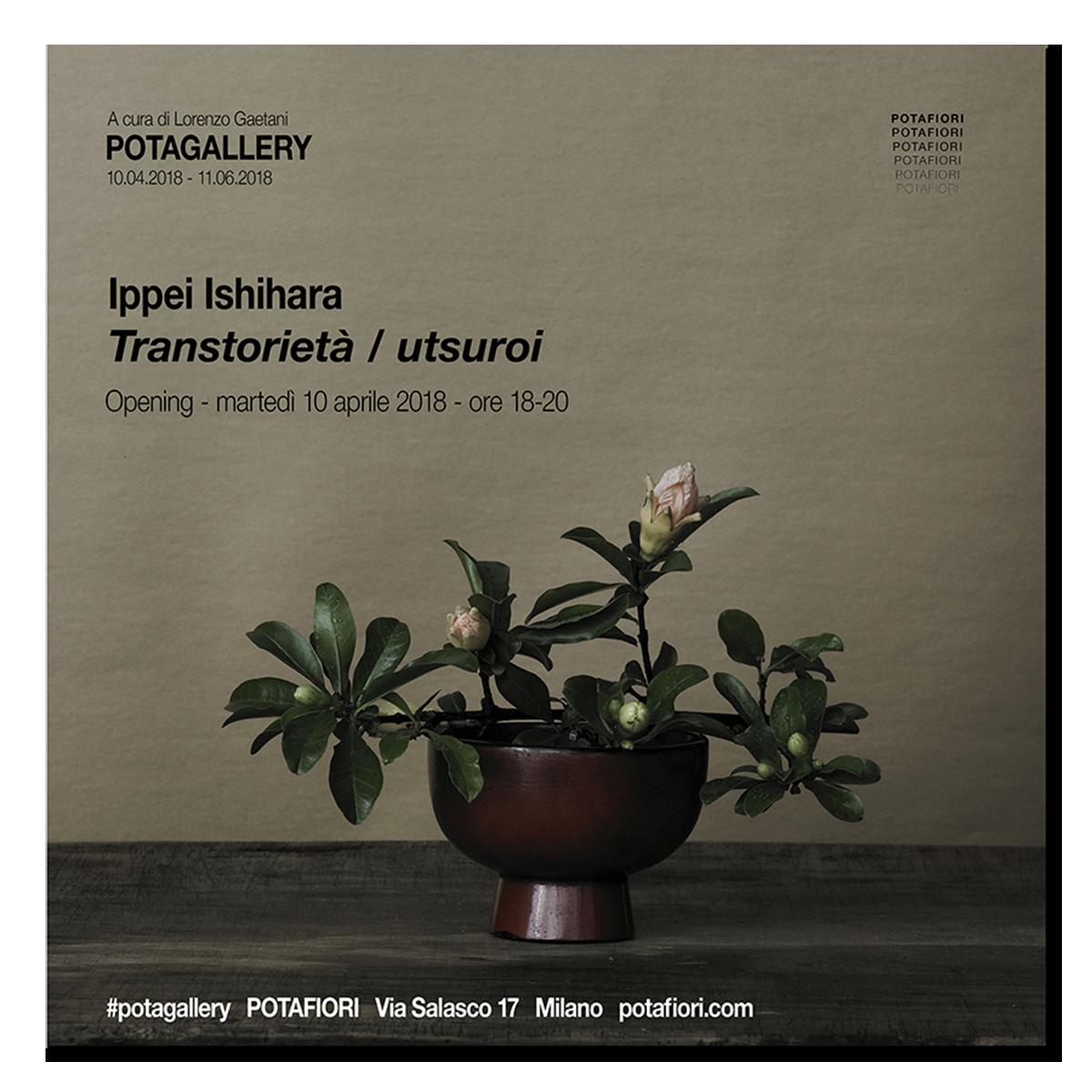 LORENZO GAETANI DESIGN Transient Ippei Ishihara